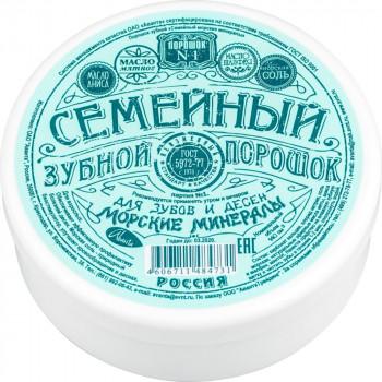 ЗУБНОЙ ПОРОШОК СЕМЕЙНЫЙ МОРСКИЕ МИНЕРАЛЫ 75Г в Ярославле