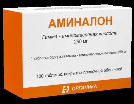 АМИНАЛОН ТАБ. П.О 250МГ №100 ОРК в Чебоксарах