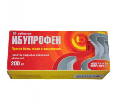 ИБУПРОФЕН ТАБ. П.О. 200МГ №50 СИН в Красноярске