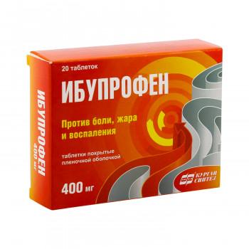 ИБУПРОФЕН ТАБ. П.П.О. 400МГ №20 СИН в Чебоксарах