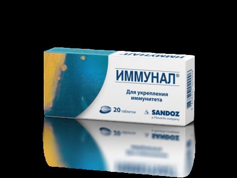 ИММУНАЛ ТАБ. 80МГ №20 в Хабаровске