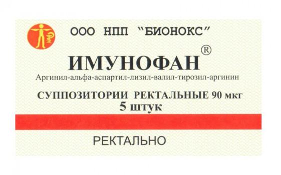 ИМУНОФАН СУПП. РЕКТ. 90МКГ №5 в Чебоксарах