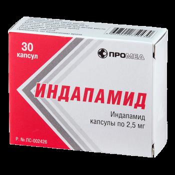 ИНДАПАМИД КАПС. 2,5МГ №30 ПЕС в Томске