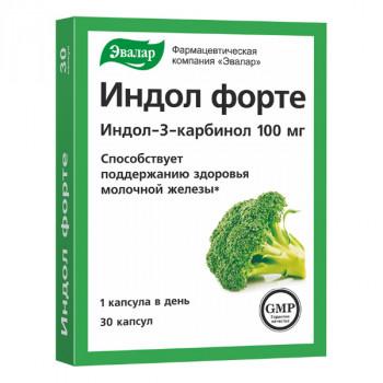 ИНДОЛ ФОРТЕ КАПС. №30 БАД в Чебоксарах