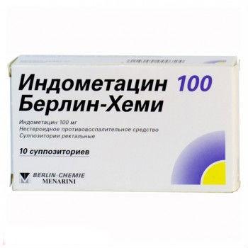 ИНДОМЕТАЦИН 100 БЕРЛИН-ХЕМИ СУПП. РЕКТ. №10 в Чебоксарах