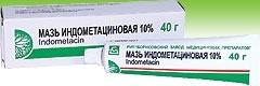 ИНДОМЕТАЦИН МАЗЬ 10% 30Г БСЗ в Красноярске