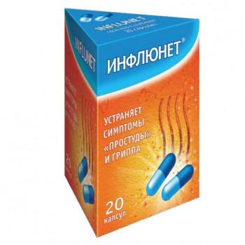 ИНФЛЮНЕТ КАПС. №20 в Красноярске