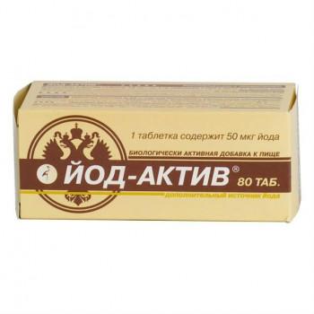 ЙОД-АКТИВ ТАБ. 50МКГ №80 БАД в Ярославле