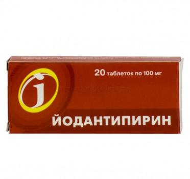 ЙОДАНТИПИРИН ТАБ. 100МГ №20 в Чебоксарах
