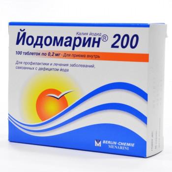 ЙОДОМАРИН 200 ТАБ. 0,2МГ №100 в Екатеринбурге
