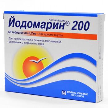 ЙОДОМАРИН 200 ТАБ. 0,2МГ №50 в Томске