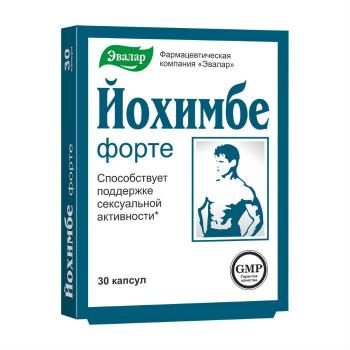 ЙОХИМБЕ ФОРТЕ КАПС. 200МГ №30 БАД в Томске