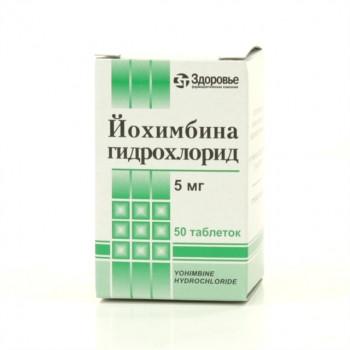 ЙОХИМБИНА Г/ХЛ ТАБ. 5МГ №50 в Екатеринбурге