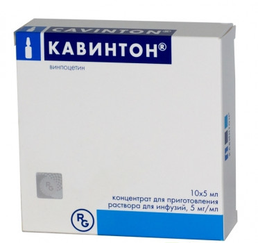 КАВИНТОН КОНЦ. ДЛЯ ИНФ. 5МГ/МЛ 10МЛ №5 в Красноярске