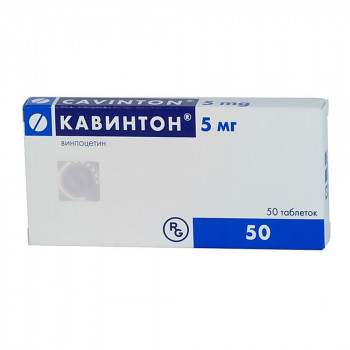 КАВИНТОН ТАБ. 5МГ №50 ГРФ в Тюмени