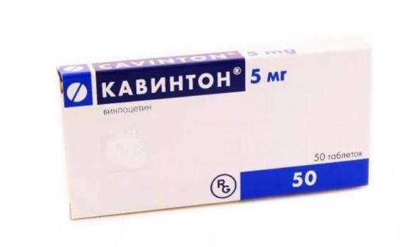 КАВИНТОН ТАБ. 5МГ №50 ГРХ в Чебоксарах