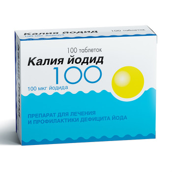 КАЛИЯ ЙОДИД ТАБ. 100МКГ №100 ОБО в Хабаровске