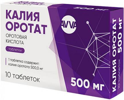 КАЛИЯ ОРОТАТ ТАБ. 500МГ №10 АВУ в Челябинске