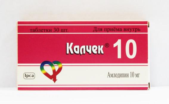 КАЛЧЕК ТАБ. 10МГ №30 в Ярославле