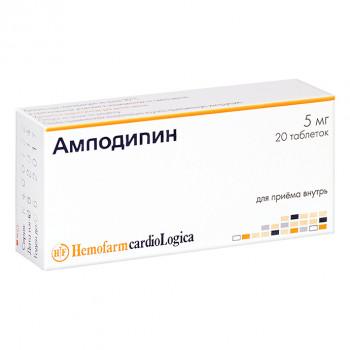 АМЛОДИПИН ТАБ. 5МГ №20 ХМФ в Хабаровске