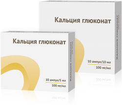 КАЛЬЦИЯ ГЛЮКОНАТ Р-Р В/В И В/М 10% 5МЛ №10 ОЗН в Туле