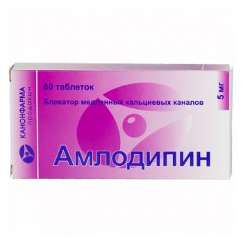 АМЛОДИПИН ТАБ. 5МГ №60 КНФ в Ярославле