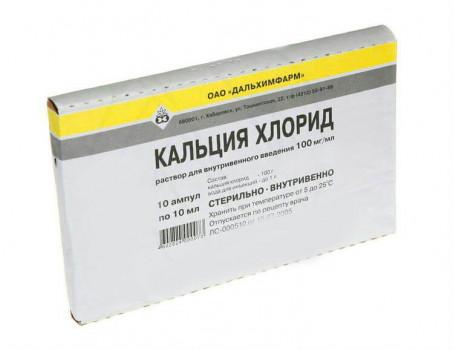 КАЛЬЦИЯ ХЛОРИД Р-Р В/В 10% 10МЛ №10 ДХФ в Туле