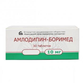 АМЛОДИПИН-БОРИМЕД ТАБ. 10МГ №30 в Хабаровске