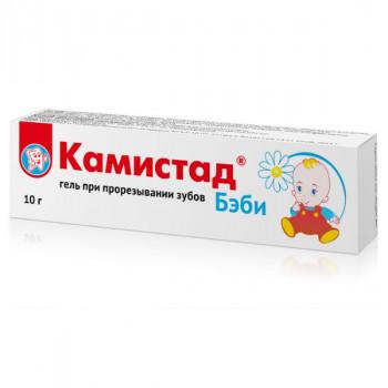 КАМИСТАД БЕБИ ГЕЛЬ ПРИ ПРОРЕЗЫВАНИИ ЗУБОВ 10Г в Санкт-Петербурге
