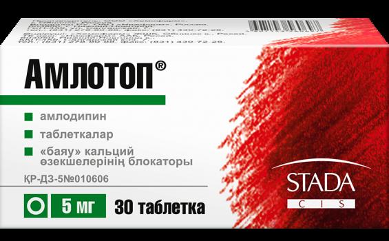 АМЛОТОП ТАБ. 5МГ №30 ХФМ в Екатеринбурге
