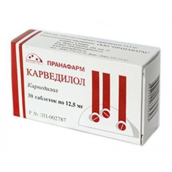 КАРВЕДИЛОЛ ТАБ. 12,5МГ №30 ПРН в Туле
