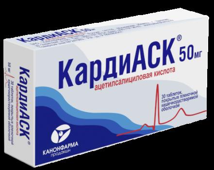 КАРДИАСК ТАБ. П.П.О КШ/РАСТВ 50МГ №30 в Томске