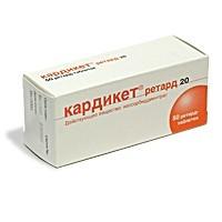 КАРДИКЕТ ТАБ.ПРОЛОНГ. 20МГ №50 в Чебоксарах
