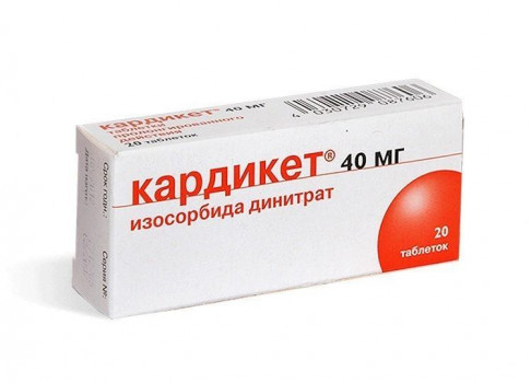 КАРДИКЕТ ТАБ.ПРОЛОНГ. 40МГ №20 в Чебоксарах