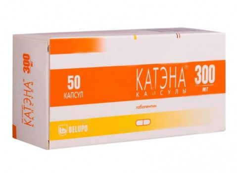 КАТЭНА КАПС. 300МГ №50 в Хабаровске