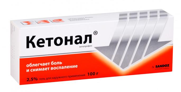 КЕТОНАЛ ГЕЛЬ 2,5% 100Г в Красноярске