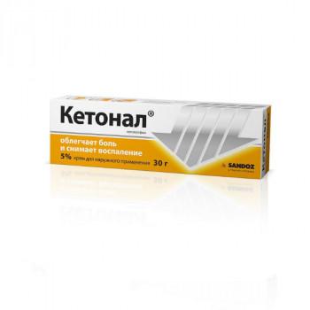 КЕТОНАЛ КРЕМ 5% 30Г в Красноярске