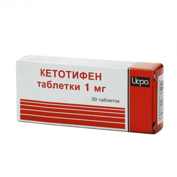 КЕТОТИФЕН ТАБ. 1МГ №30 ИРБ в Хабаровске