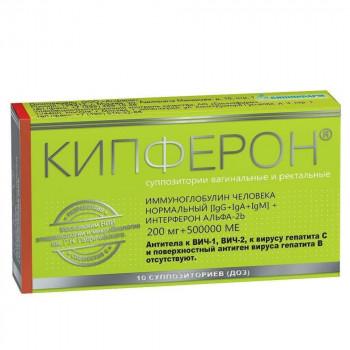КИПФЕРОН СУПП. №10 в Красноярске