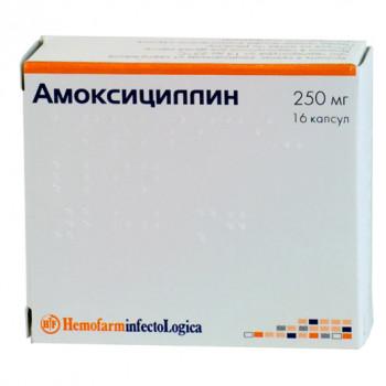 АМОКСИЦИЛЛИН КАПС. 250МГ №16 ХМК в Чебоксарах