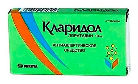 КЛАРИДОЛ ТАБ. 10МГ №7 в Екатеринбурге