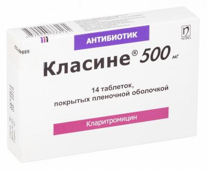 КЛАСИНЕ ТАБ. П.П.О. 500МГ №14 в Ярославле