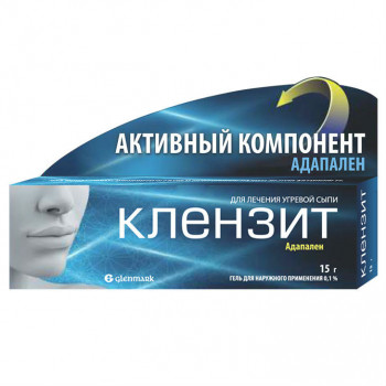 КЛЕНЗИТ ГЕЛЬ 0,1% 15Г в Хабаровске