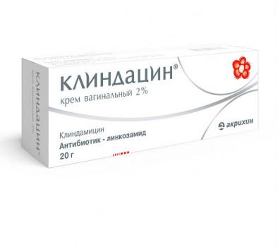 КЛИНДАЦИН КРЕМ ВАГ. 2% 20Г в Екатеринбурге