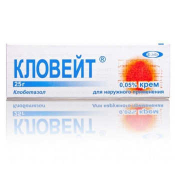КЛОВЕЙТ КРЕМ 0,05% 25Г в Ярославле