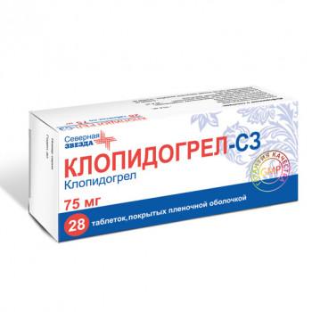 КЛОПИДОГРЕЛ-СЗ ТАБ. П.П.О. 75МГ №28 в Ярославле