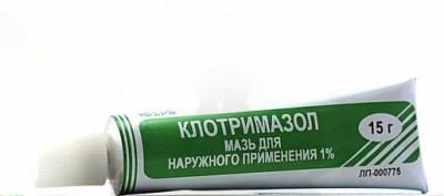 КЛОТРИМАЗОЛ МАЗЬ 1% 15Г МПЗ в Ярославле