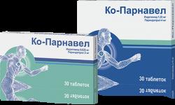 КО-ПАРНАВЕЛ ТАБ. 1,25МГ+4МГ №30 (1+1) в Ярославле
