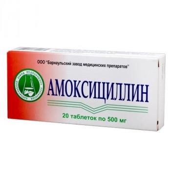АМОКСИЦИЛЛИН ТАБ. 500МГ №20 БНЗ в Туле