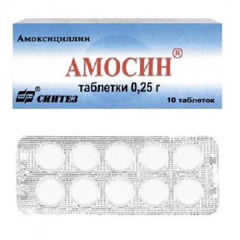 АМОСИН ТАБ. 250МГ №10 в Чебоксарах
